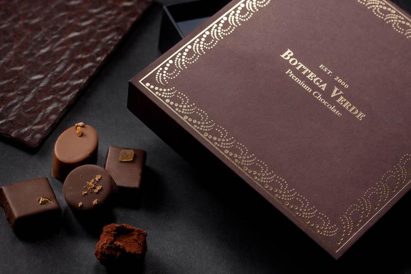 retail chocolate box